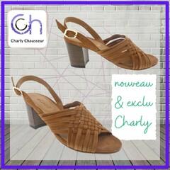 Mesdames, découvrez vite notre sélection de la saison avec ce modèle de la marque marseillaise Aliwell.   On adore !! 😍 A retrouver en boutique, rue Française et sur https://www.charlychaussures.com/  #chaussures #talon #pourmoi #Béziers #Aliwell #marquefrançaise #fier
